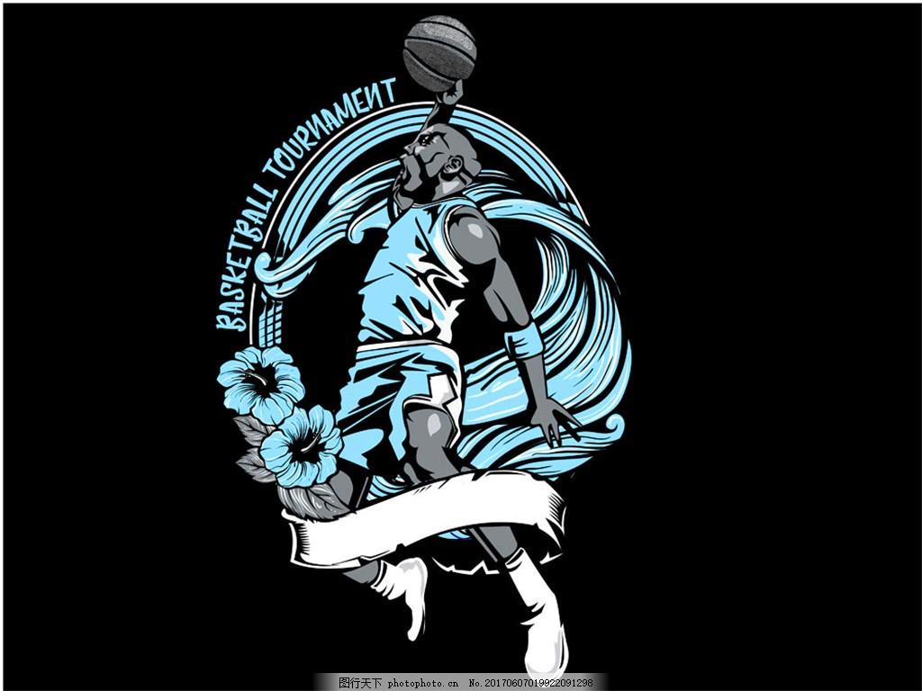 篮球运动印花设计图片