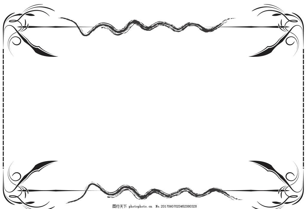 边框 相框 可爱边框 唯美边框 花纹边框 时尚边框 相册相框 设计 底纹