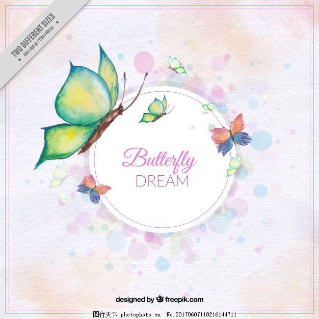 可爱的蝴蝶背景水彩画风格