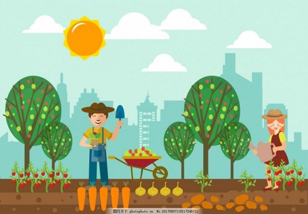 素材 免费下载 底纹背景 夏日 农场 蔬菜 矢量图 胡萝卜 大树 农民