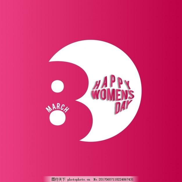 妇女节,红色背景 卡片 爱 家庭 庆祝 母亲 母亲节 妈妈 父母