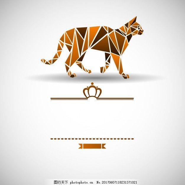 多边形的猫 背景 抽象 几何 自然 动物 形状 折纸 现代 几何图形