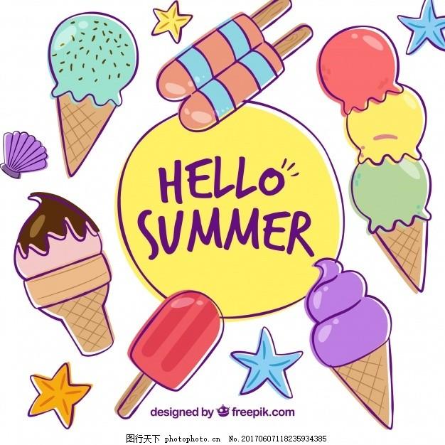 手绘冰淇淋背景 夏海 海滩 太阳 度假 绘画 夏日海滩 阳光