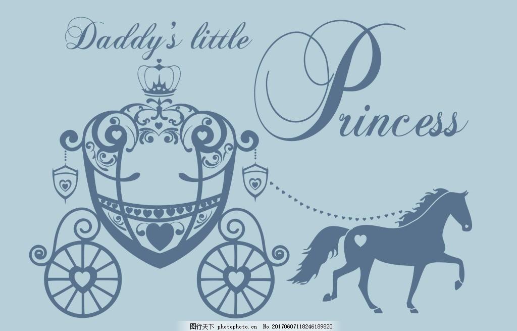 彩铅手绘公主边框