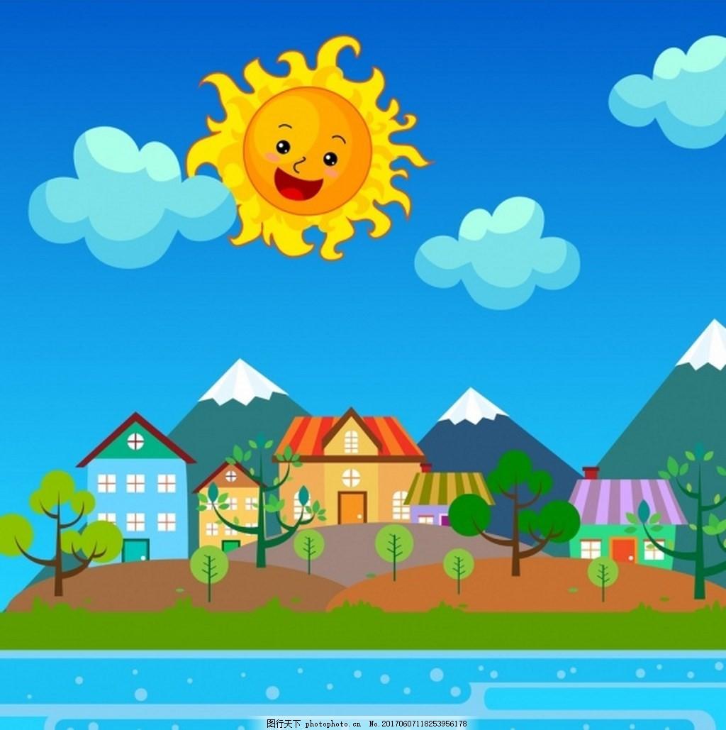 素材 城市 阳光 彩色 卡通 风格 绿色小树 太阳 云朵 蓝色天空 房子