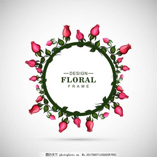 白色背景下可爱的圆形花卉框架