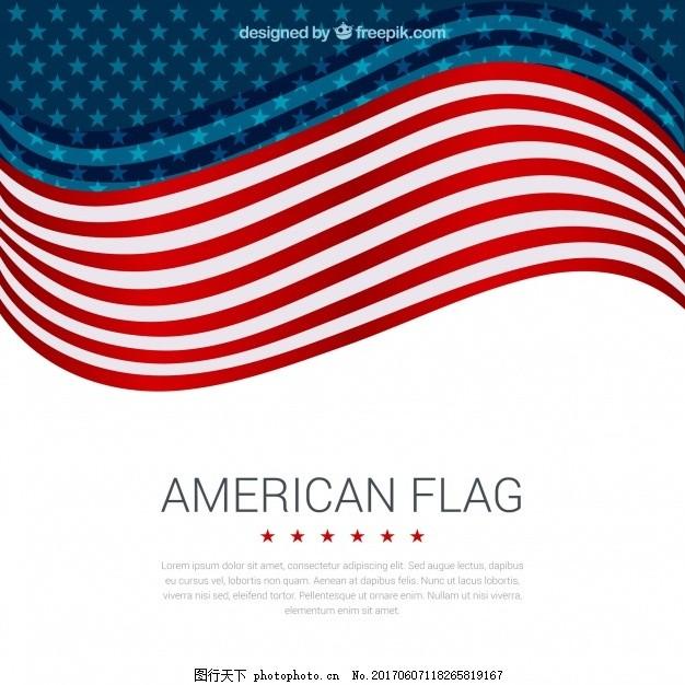 平面设计中波浪形美国国旗的装饰背景 抽象背景 星星 条纹 文化