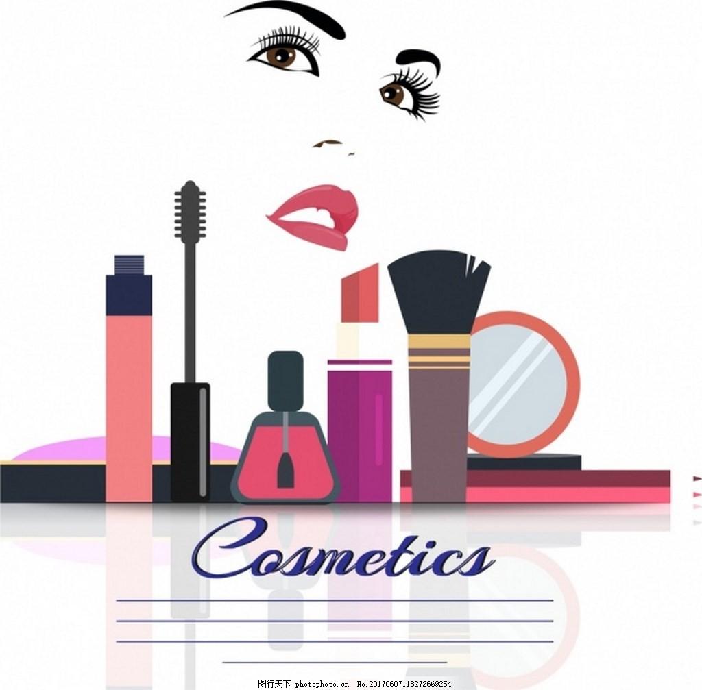 彩妆美女护肤化妆品矢量图 背景素材 广告 免费下载 美容 养颜