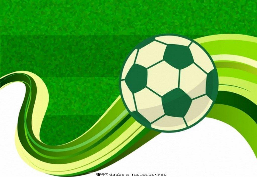 足球框手绘图片