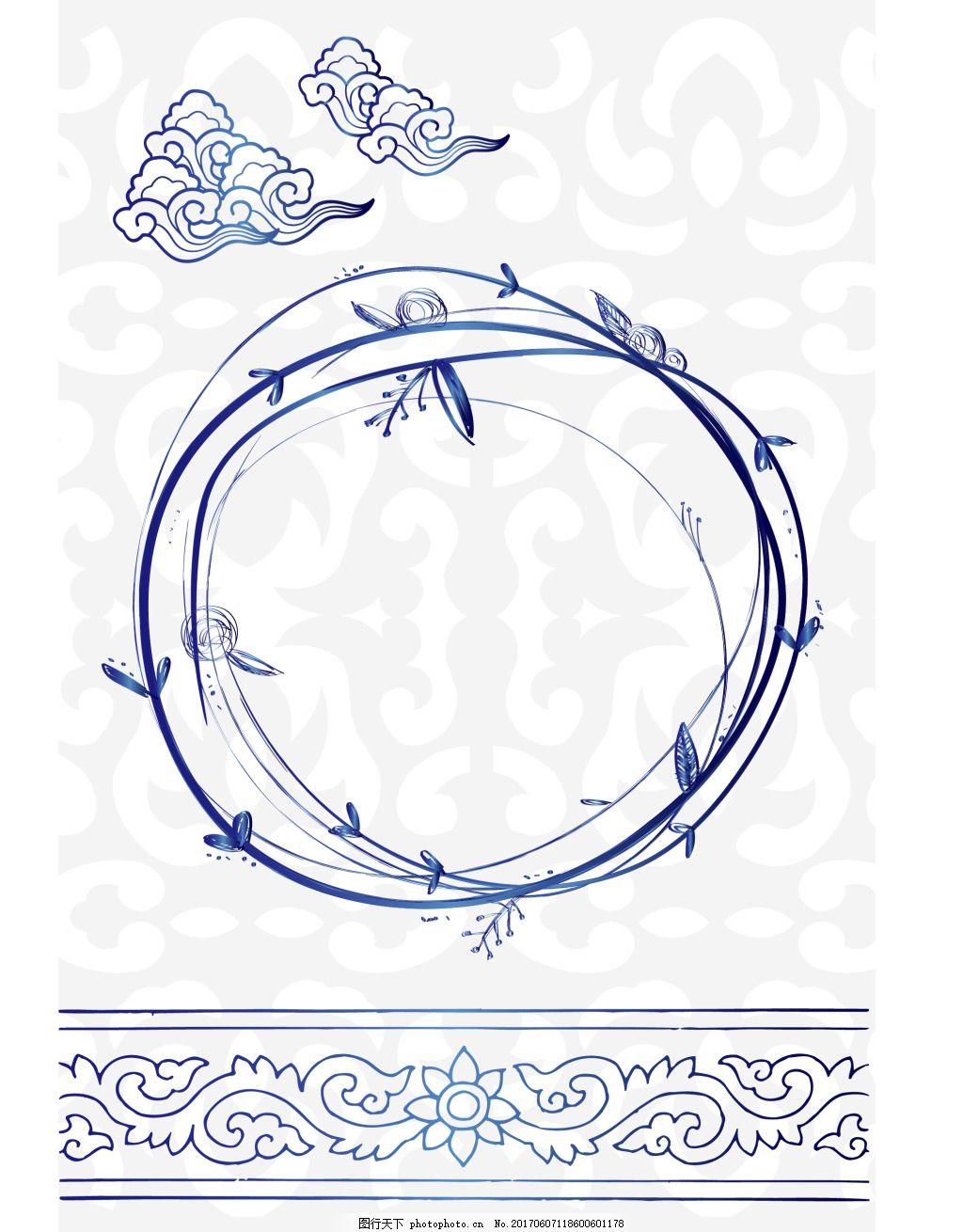 矢量中国风青花瓷底纹花纹背景