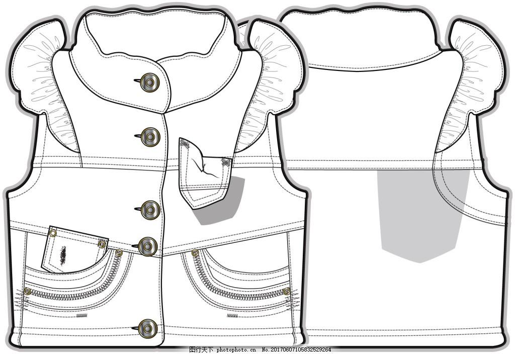 无袖背心女宝宝服装设计线稿矢量素材 冬装 外套 小婴儿 裤子 可爱