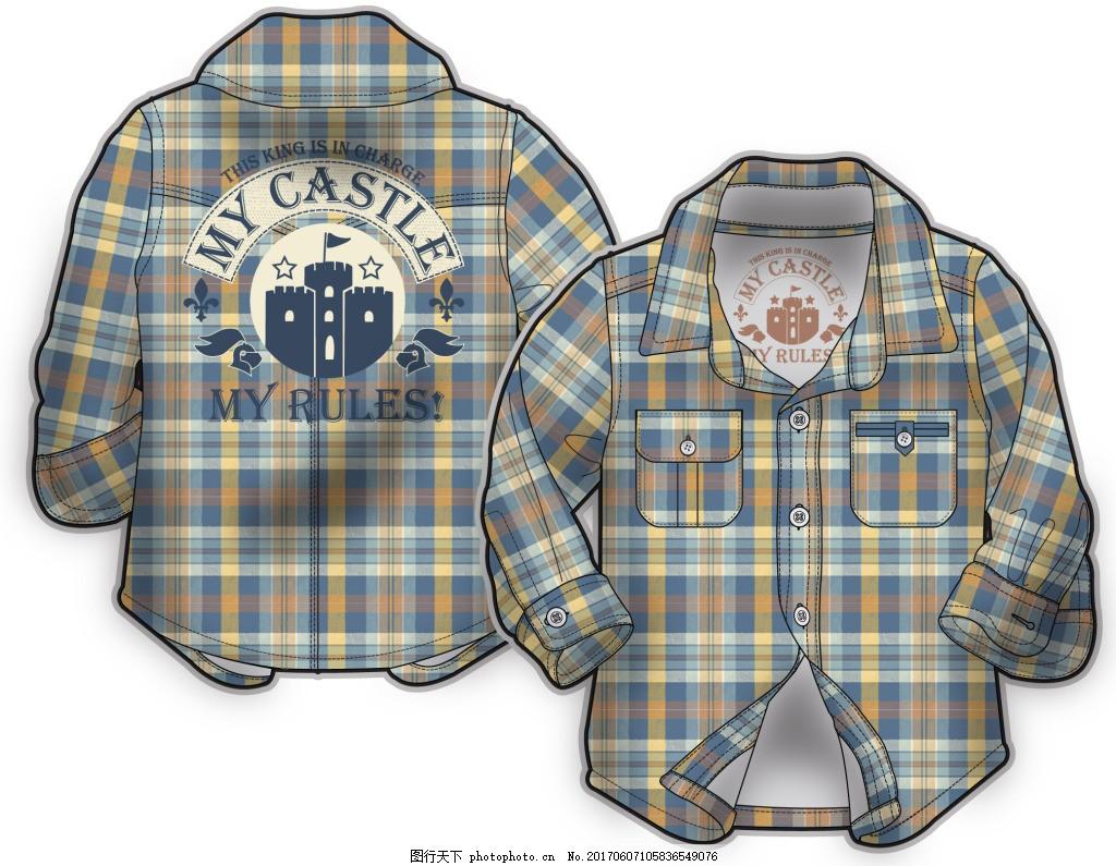 秋季格子衫小男孩服装设计彩色图案 长袖 衬衫 儿童服装设计 可爱图片