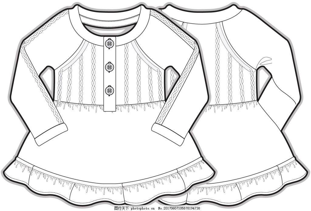 长袖连衣裙小女孩矢量服装秋冬设计线稿 女童 4-10岁 冬天 保暖 荷叶