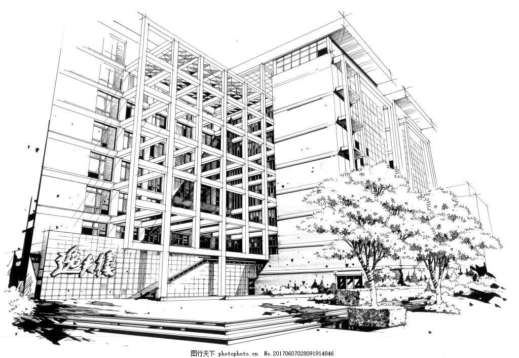 建筑手绘效果图 建筑设计手绘 手绘建筑 大禹手绘