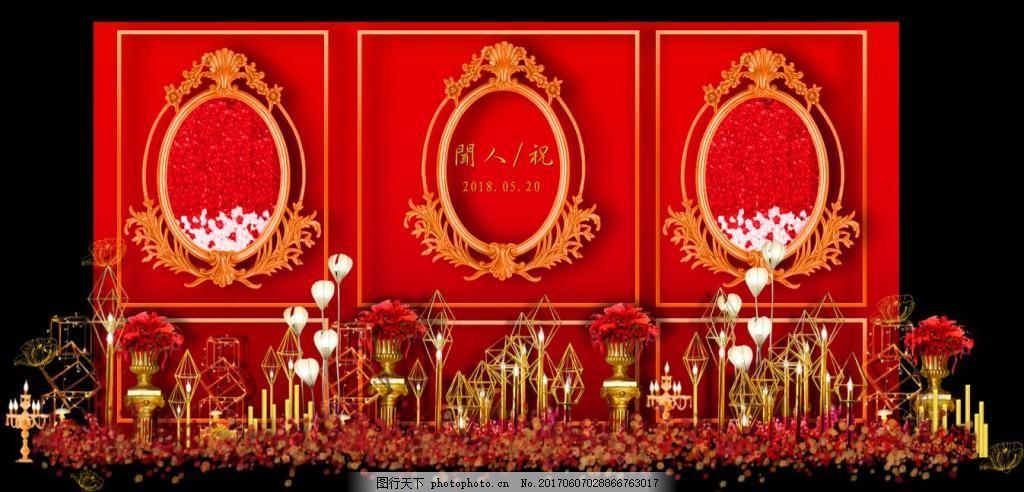 欧式婚礼 红色婚礼 金色婚礼 欧式相框 路引灯 玫瑰花 花瓣 水晶灯