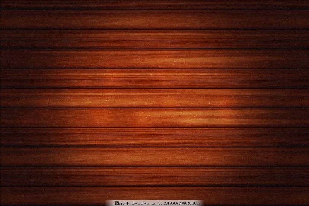 设计图库 环境设计 材质贴图  棕色木板纹理图 木纹 背景素材 jpg