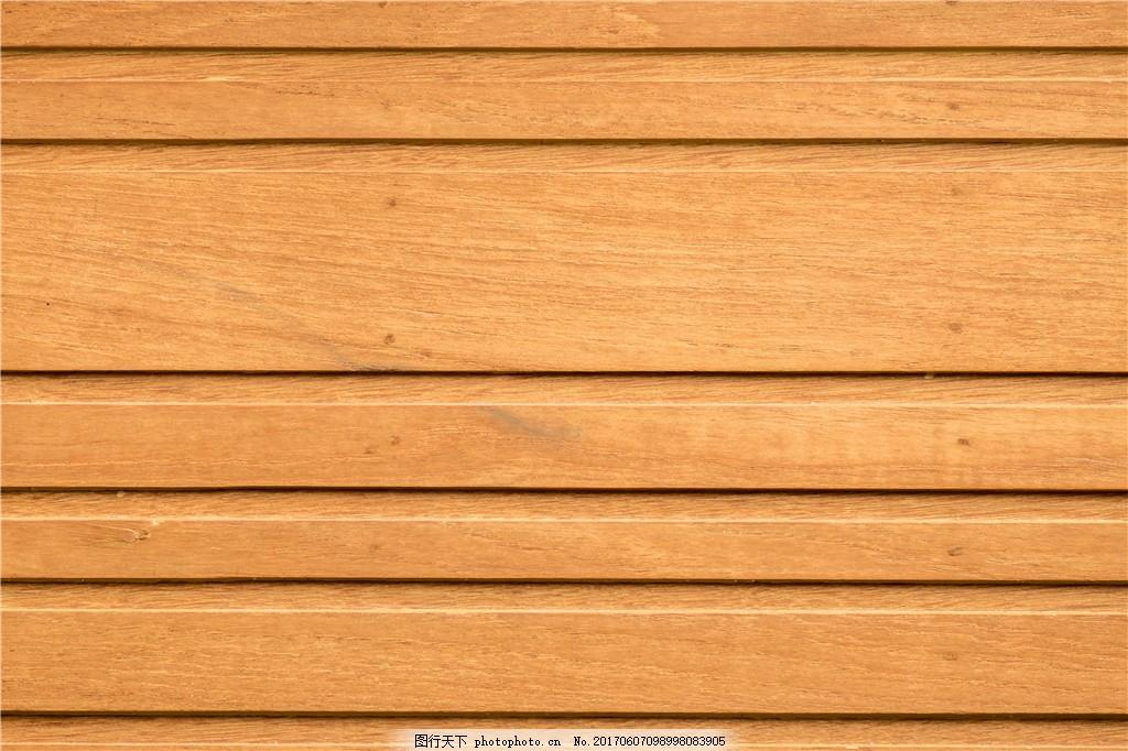 黄色木板贴图,木纹 背景素材 高清木纹 木地板 堆叠图片