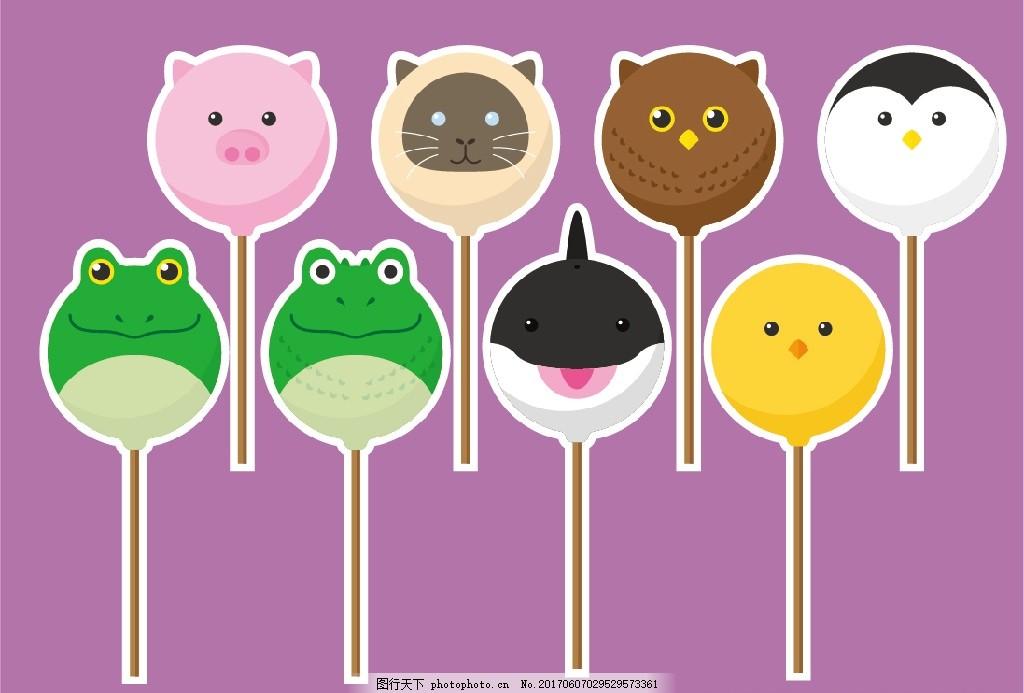 动物棒棒糖 棒棒糖蛋糕