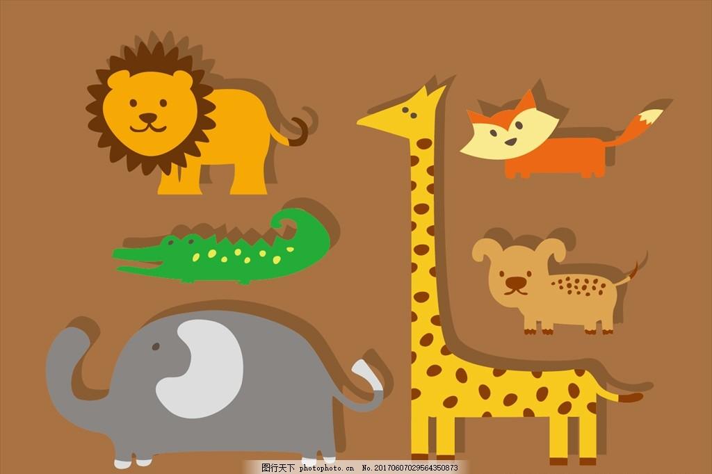动物们 几只动物,狮子 鳄鱼 大象 长颈鹿 狐狸 野狗