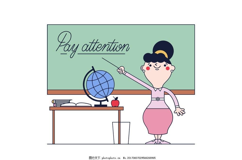 女老师上课