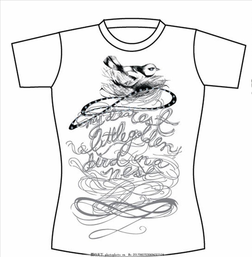 t恤图案 印花 时尚 手绘插画 潮流元素 创意设计