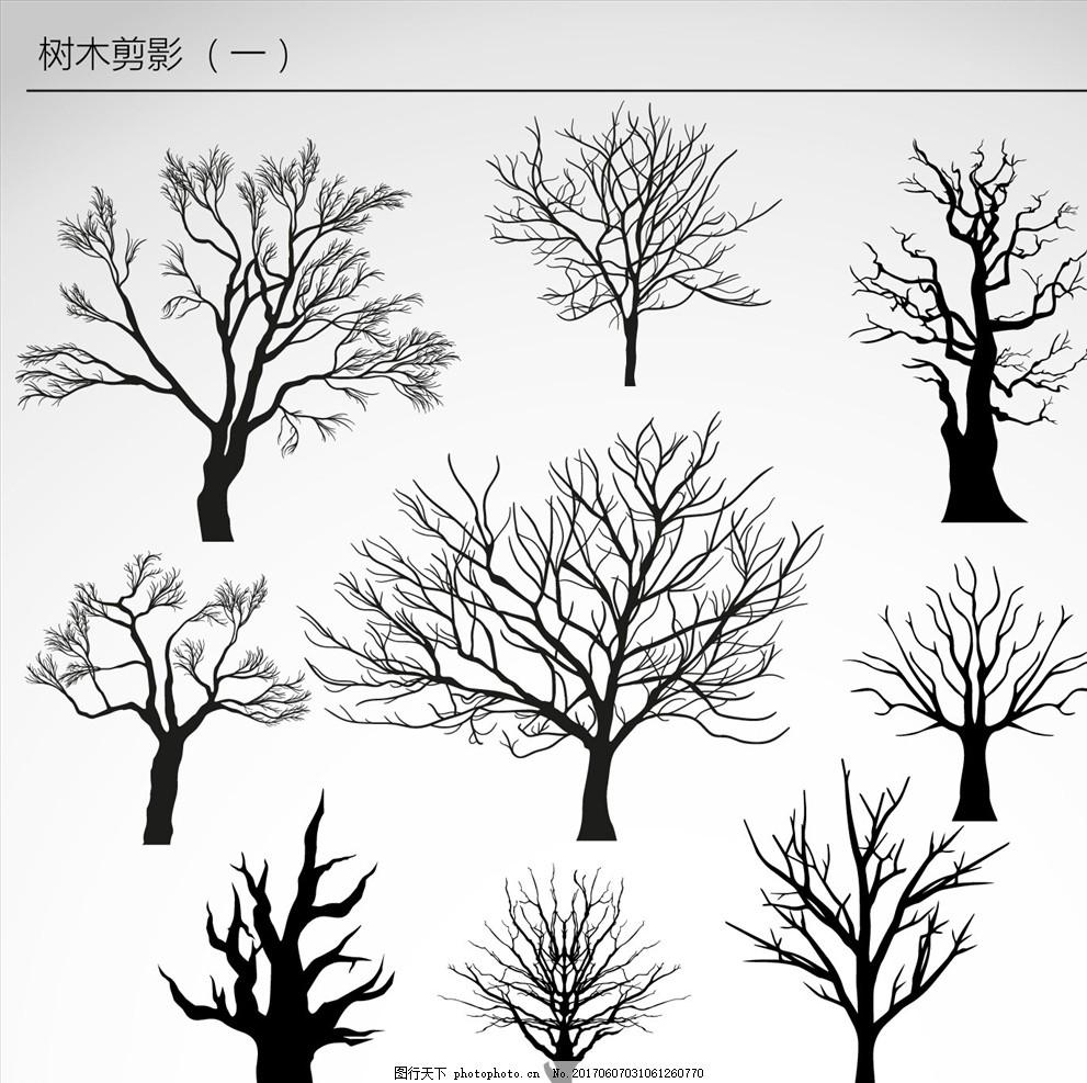简笔画 设计 矢量 矢量图 手绘 素材 线稿 991_987
