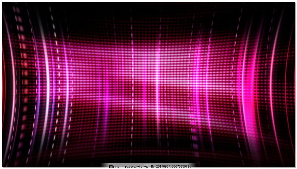 紫色光效背景视频素材 粉色 光影 科技感