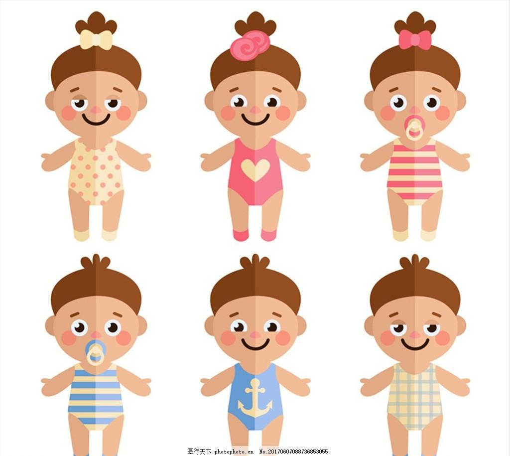 6款可爱婴儿设计矢量素材 女婴 男婴 人物 扁平化 婴儿 设计 动漫动画