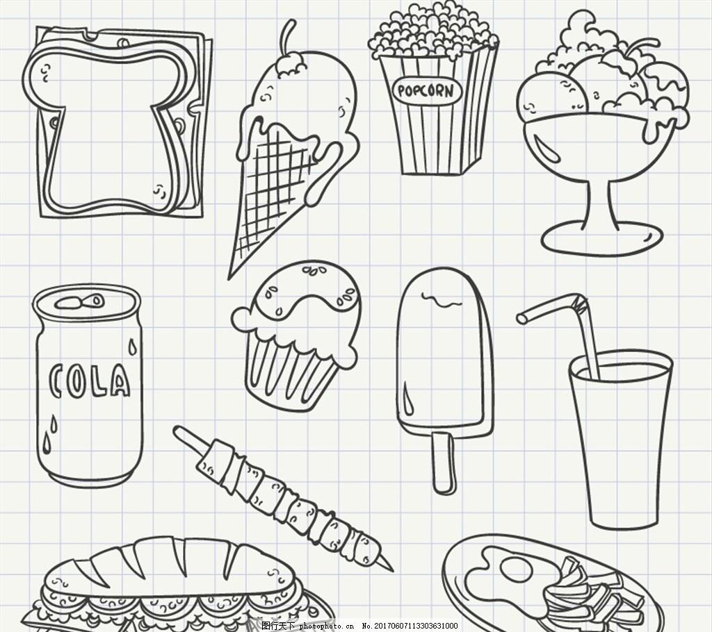 手绘食物矢量素材 三明治 冰淇淋 爆米花 冰淇淋杯 雪糕 冰棒