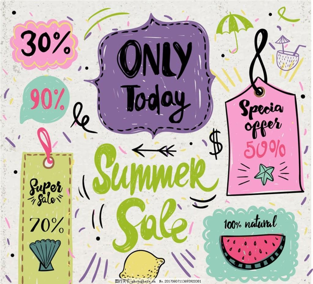 西瓜 手绘夏季海报 手绘 促销 夏天 海报 夏季促销 夏季海报 夏季促销