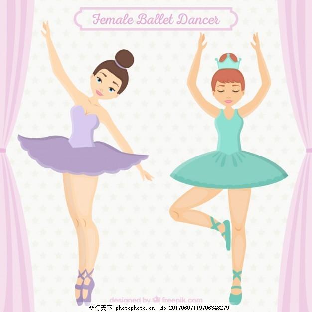手绘女孩舞者 舞蹈 可爱 艺术 绘画 芭蕾舞 艺术家 舞蹈家 芭蕾舞演员