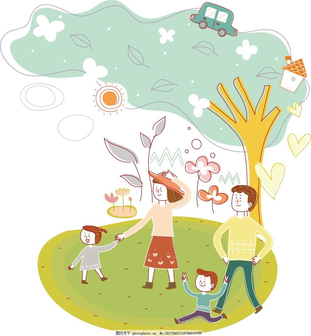 手绘大树草坪做操元素 卡通 一家四口