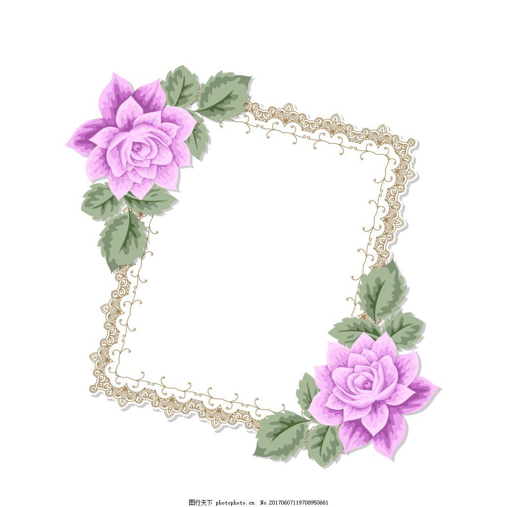 手绘花朵边框元素 花纹 信纸 紫色 绿叶 简约