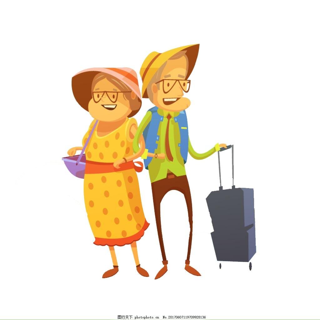 手绘卡通人物旅游元素 旅行箱