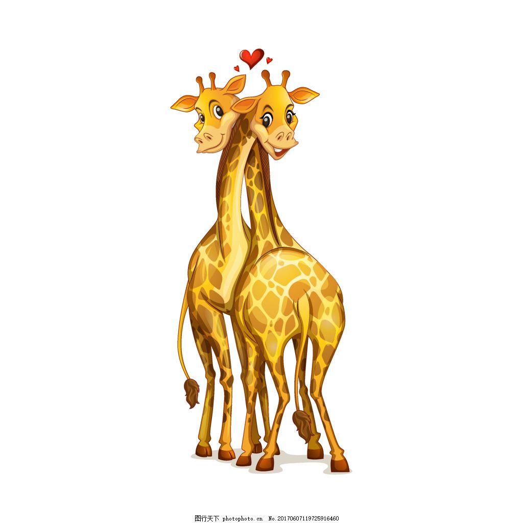手绘可爱长颈鹿元素