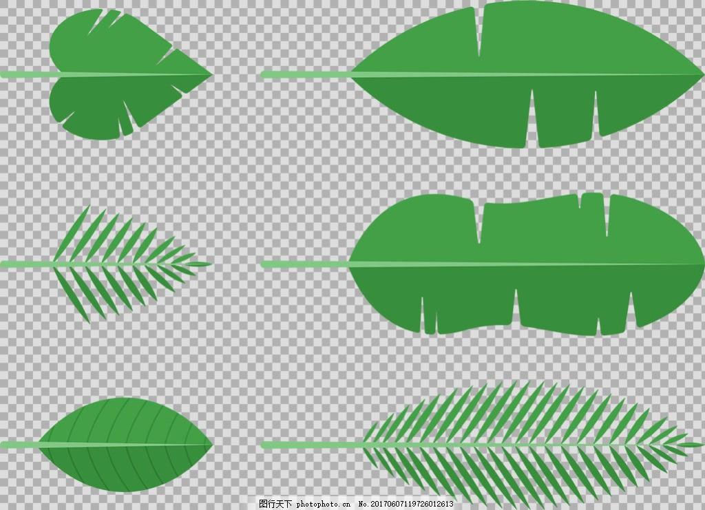 手绘扁平叶子插画免抠png透明图层素材