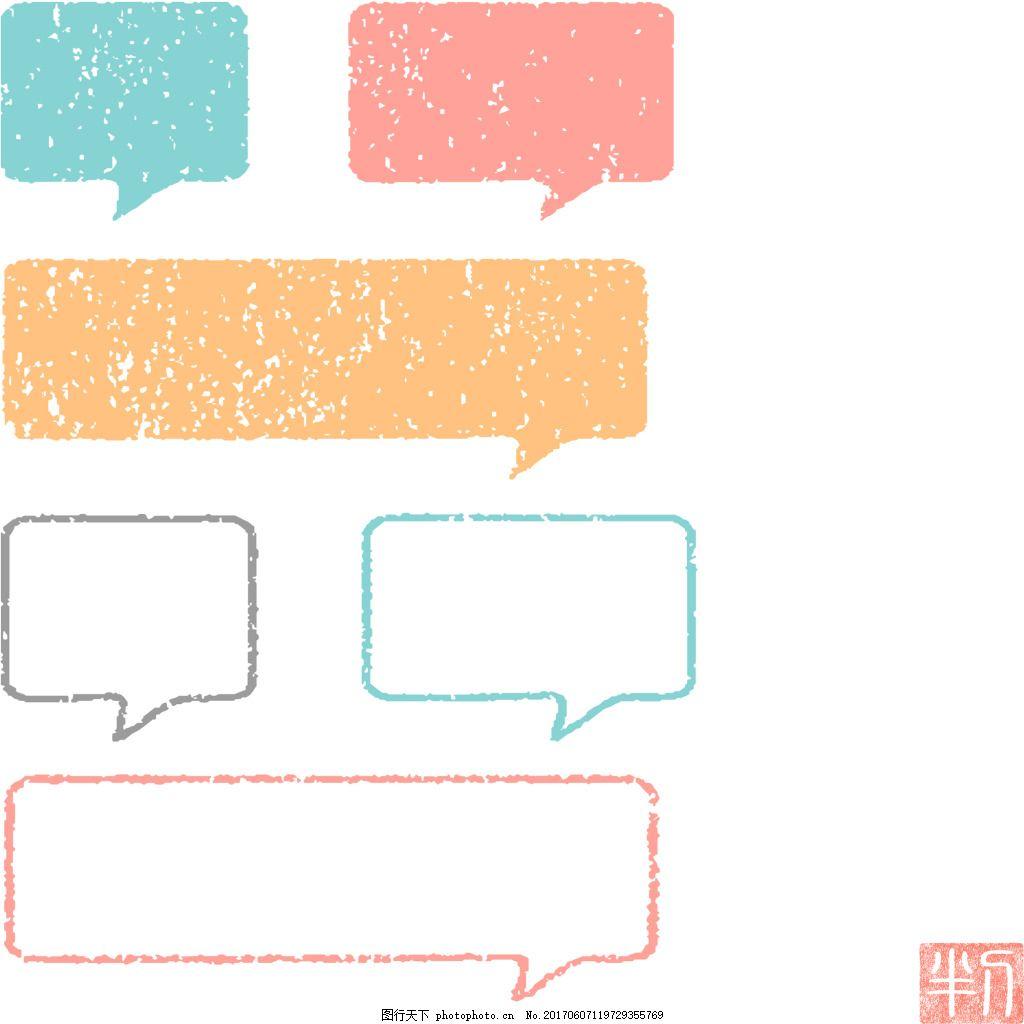 对话框设计素材合集 线条 日系 图案 卡通 绘画 物品      橡皮章