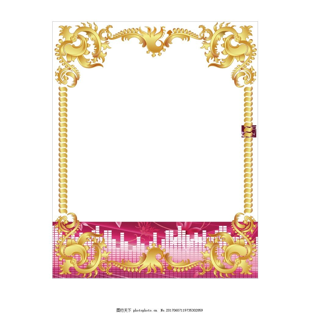 手绘城市金龙元素 手绘 海报 玫瑰 建筑 金色 金龙 边框 矢量 素材