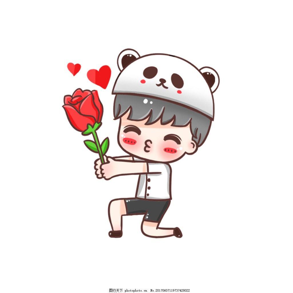 卡通人物玫瑰花元素 手绘 男孩 表白