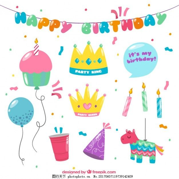 手绘可爱生日装饰 生日邀请 生日快乐 聚会 皇冠 手绘的 可爱的 庆祝