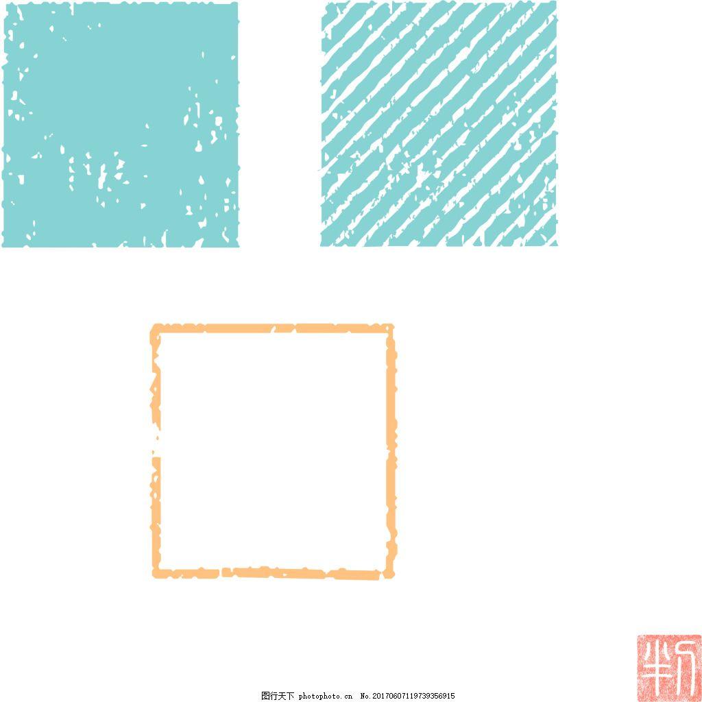手绘正方形设计素材合集
