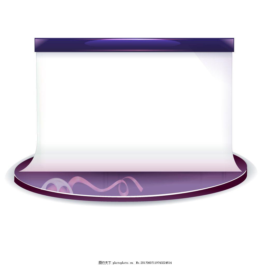 手绘紫色边框元素 梦幻 椭圆 底盘 飘带 透明