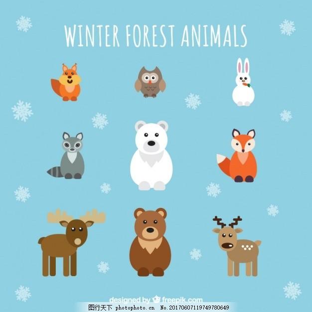 收藏可爱的森林动物 自然 动物 森林 可爱 熊 驯鹿 兔子 狐狸 可爱的