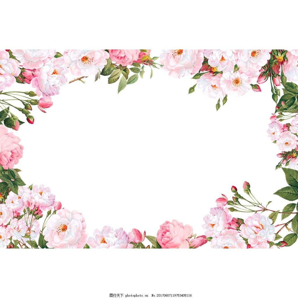 手绘花朵边框素材