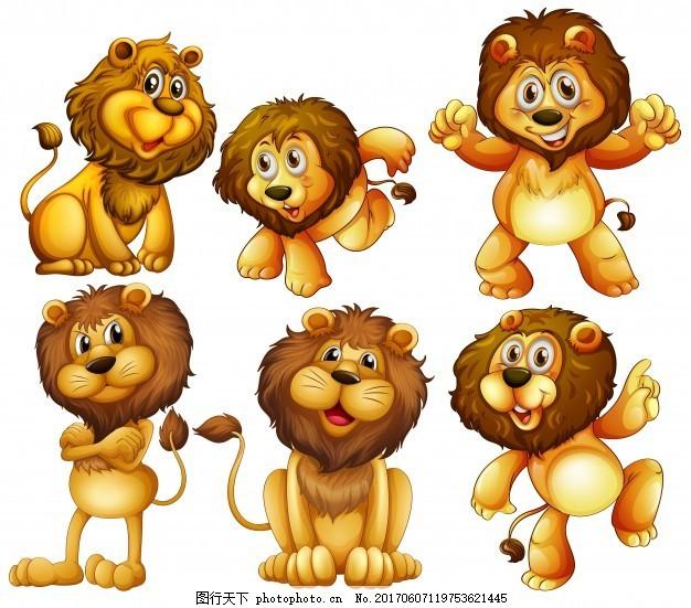 狮子座插图 大自然 可爱 快乐 动物 绘画 可爱的动物 集