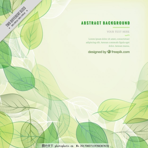 手绘背景 叶 绿色 自然 绿色背景 树叶 绘画 环境 自然背景