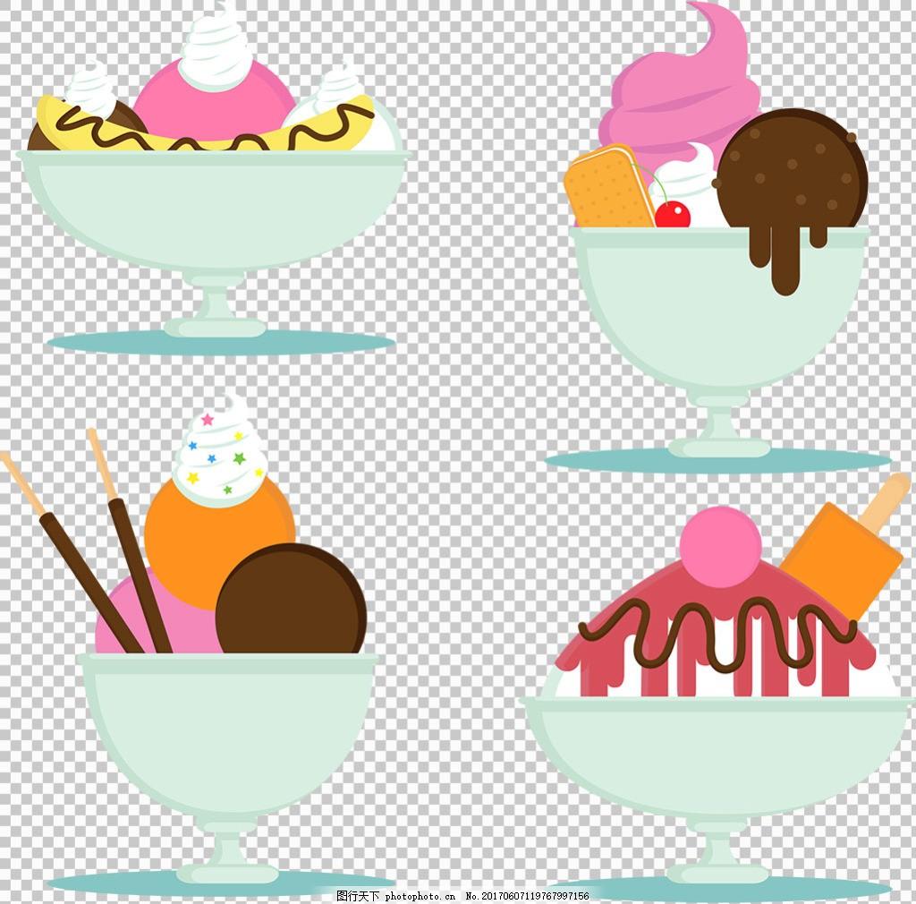 彩色手绘冰淇淋免抠png透明图层素材 甜品图标 冷饮插图 清凉甜品
