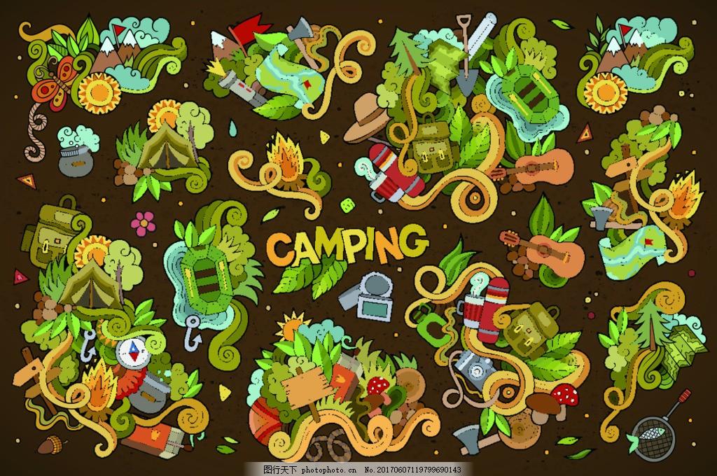 卡通彩色手绘登山远足徽章设计矢量 立体 野外 场景 度假 夏令营