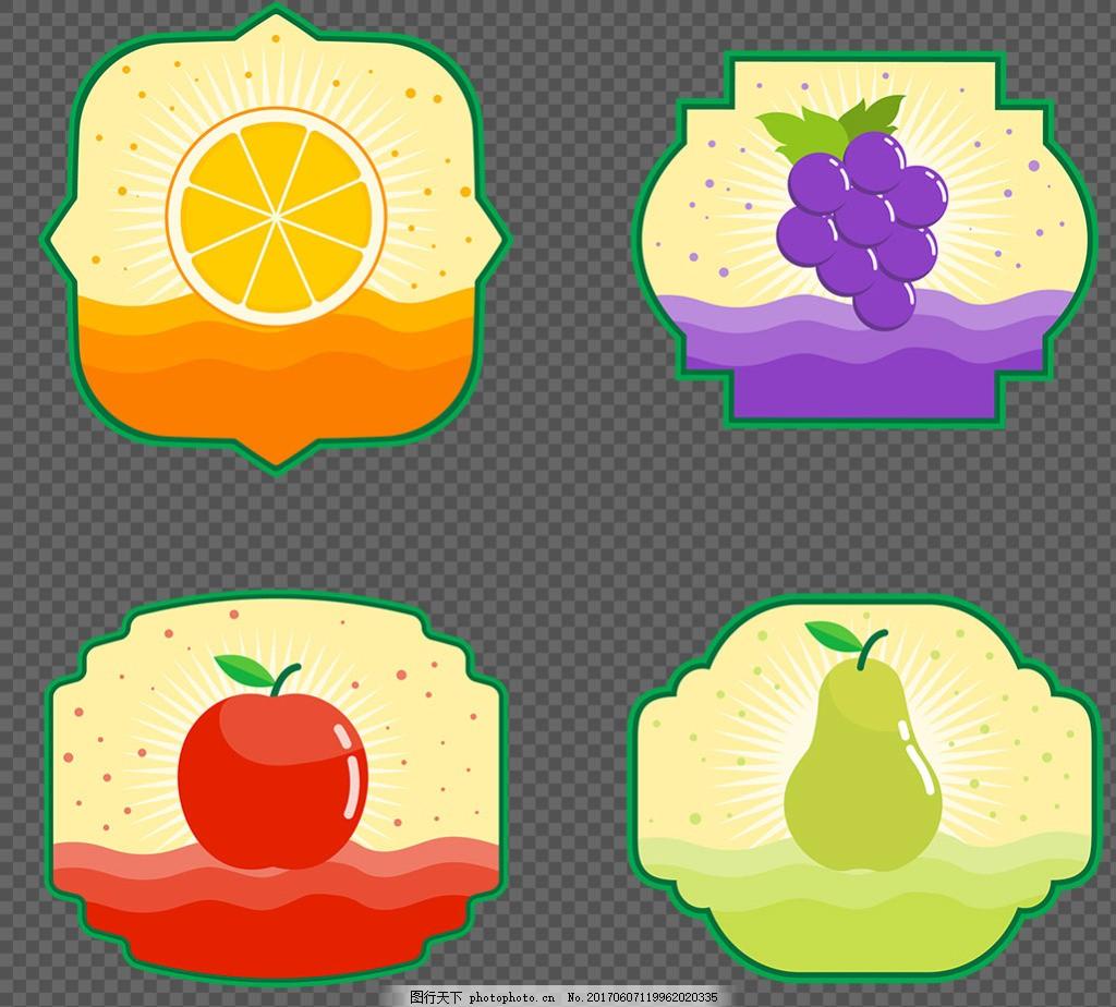 创意水果标签边框免抠png透明图层素材 彩色水果卡片 水果花边