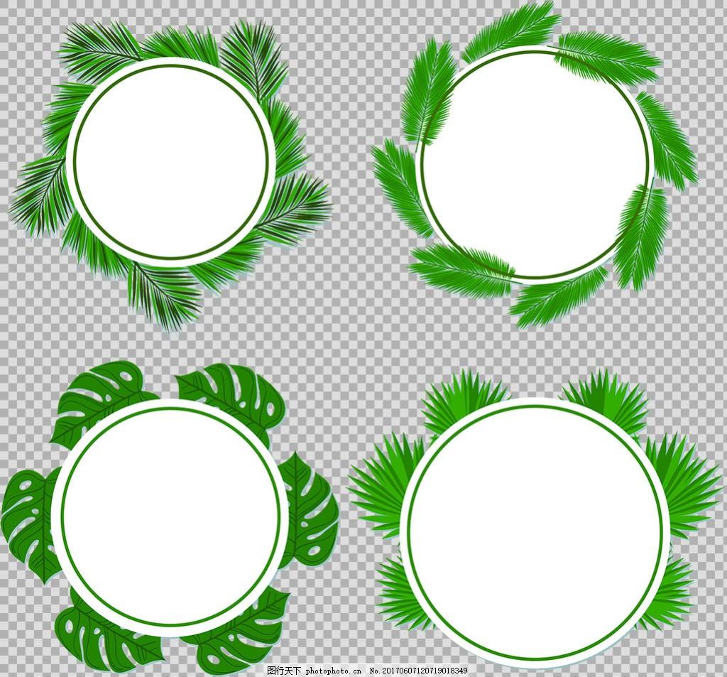 圆形叶子花边免抠png透明图层素材